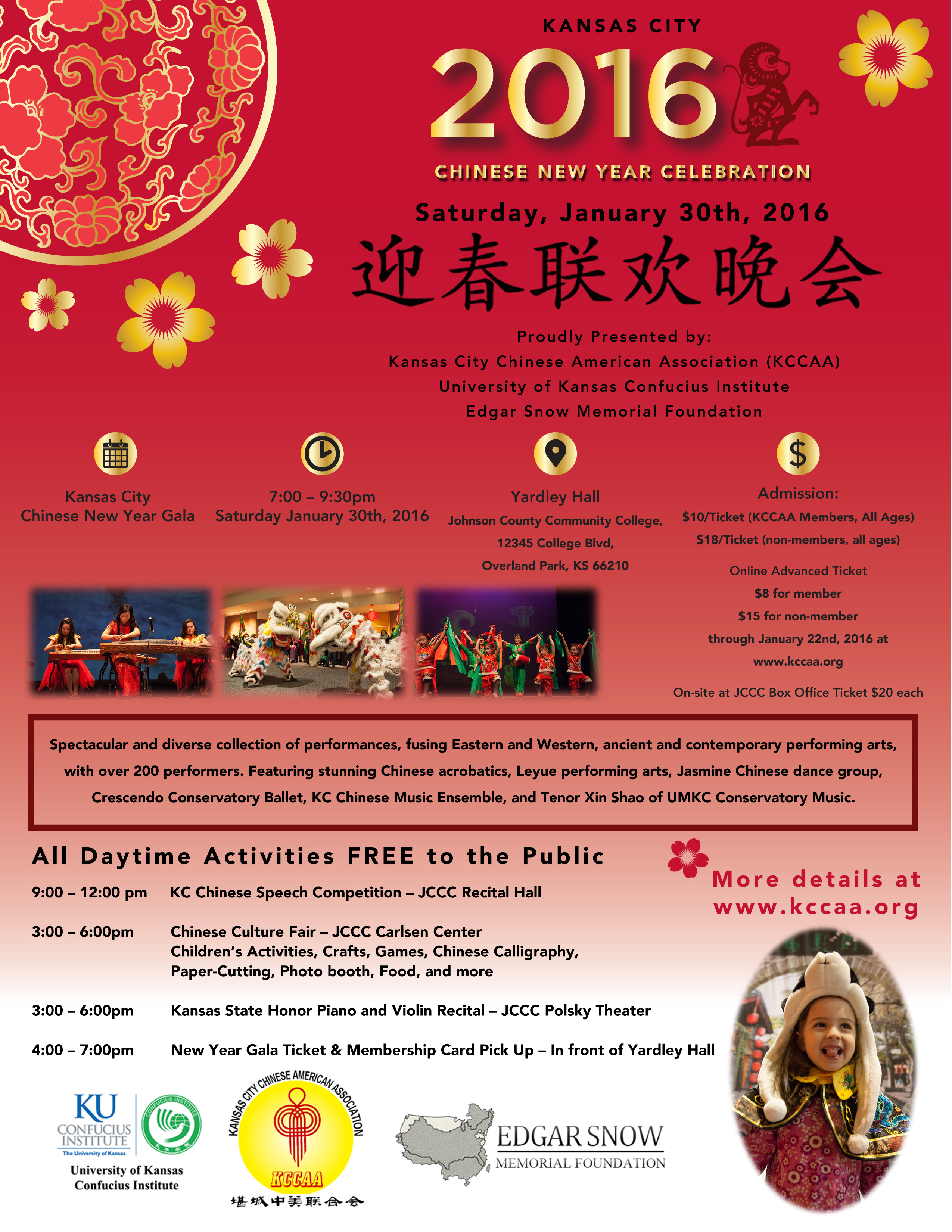 2016 NEW YEAR GALA FLYER